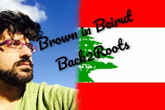 Brown in Beirut: Back2Roots – The First Night